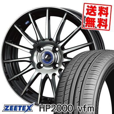 205/50R16 ZEETEX ジーテックス HP2000vfm HP2000vfm weds LEONIS NAVIA 05 ウエッズ レオニス ナヴィア 05 サマータイヤホイール4本セット