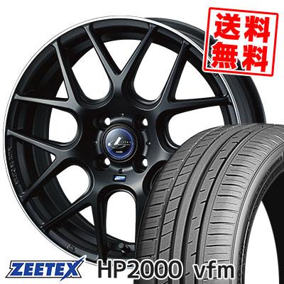 215/45R16 90W XL ZEETEX ジーテックス HP2000vfm HP2000vfm WEDS LEONIS NAVIA06 ウェッズ レオニス ナヴィア06 サマータイヤホイール4本セット