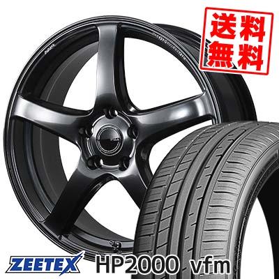 235/45R18 98Y XL ZEETEX ジーテックス HP2000vfm HP2000vfm PIAA Eleganza S-01 PIAA エレガンツァ S-01 サマータイヤホイール4本セット