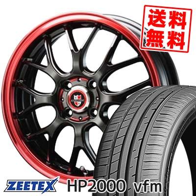 <title>16インチ 至上 ZEETEX ジーテックス HP2000vfm 195 50 16 195-50-16 サマーホイールセット 50R16 88V XL EXPLODE RBM エクスプラウド サマータイヤホイール4本セット 取付対象</title>