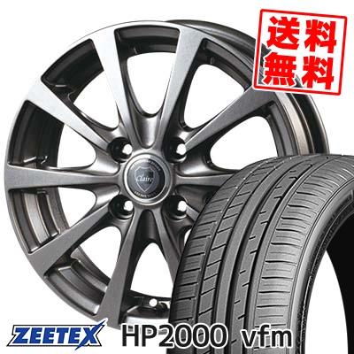 205/55R15 88V ZEETEX ジーテックス HP2000vfm HP2000vfm CLAIRE RG10 クレール RG10 サマータイヤホイール4本セット