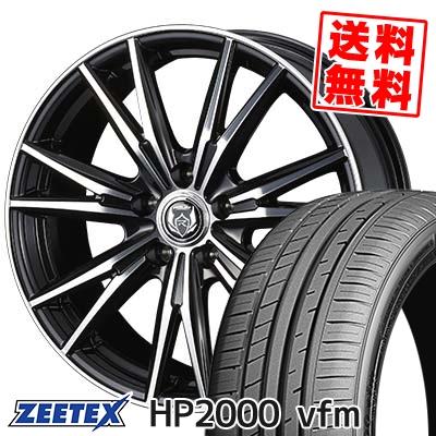 215/60R17 96H ZEETEX ジーテックス HP2000vfm HP2000vfm WEDS RIZLEY DK ウェッズ ライツレーDK サマータイヤホイール4本セット