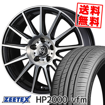 215/35R18 84Y XL ZEETEX ジーテックス HP2000vfm HP2000vfm WEDS RIZLEY KG ウェッズ ライツレーKG サマータイヤホイール4本セット