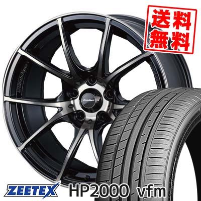 205/55R17 95W XL ZEETEX ジーテックス HP2000vfm HP2000vfm wedsSport SA-10R ウエッズスポーツ SA10R サマータイヤホイール4本セット