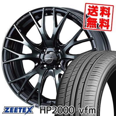 205/55R15 88V ZEETEX ジーテックス HP2000vfm HP2000vfm WedsSport SA-20R ウェッズスポーツ SA20R サマータイヤホイール4本セット
