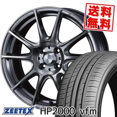 205/45R16 87W XL ZEETEX ジーテックス HP2000vfm HP2000vfm WedsSport SA-25R ウェッズスポーツ SA-25R サマータイヤホイール4本セット