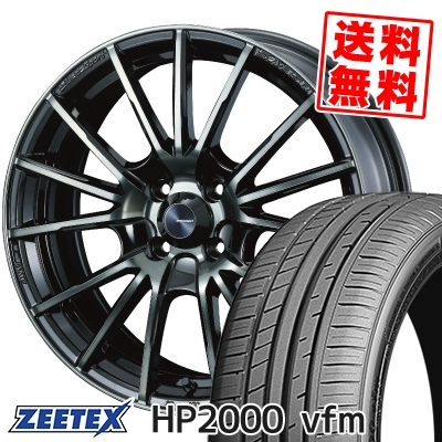 205/50R16 91W XL ZEETEX ジーテックス HP2000vfm HP2000vfm WedsSport SA-35R ウェッズスポーツ SA-35R サマータイヤホイール4本セット