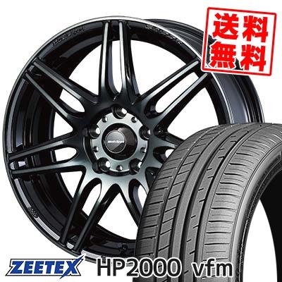 225/55R16 99Y XL ZEETEX ジーテックス HP2000vfm HP2000vfm wedsSport SA-77R ウェッズスポーツ SA-77R サマータイヤホイール4本セット