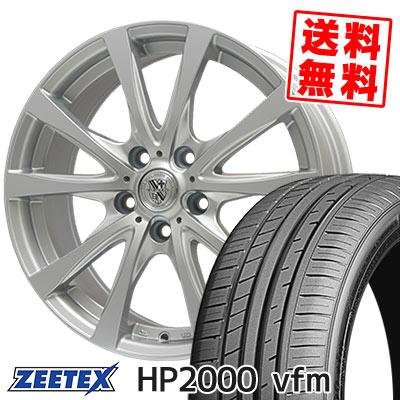 225/55R16 99Y XL ZEETEX ジーテックス HP2000vfm HP2000vfm TRG-SILBAHN TRG シルバーン サマータイヤホイール4本セット