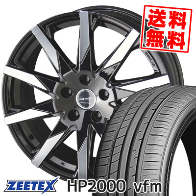 205/55R17 95W XL ZEETEX ジーテックス HP2000vfm HP2000vfm SMACK SFIDA スマック スフィーダ サマータイヤホイール4本セット