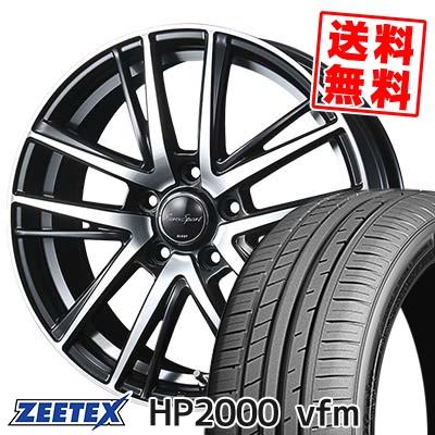 205/55R17 95W XL ZEETEX ジーテックス HP2000vfm HP2000vfm EouroSport Shandry SE ユーロスポーツ シャンドリーSE サマータイヤホイール4本セット
