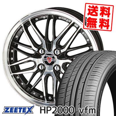 205/45R17 88W XL ZEETEX ジーテックス HP2000vfm HP2000vfm STEINER LMX シュタイナー LMX サマータイヤホイール4本セット