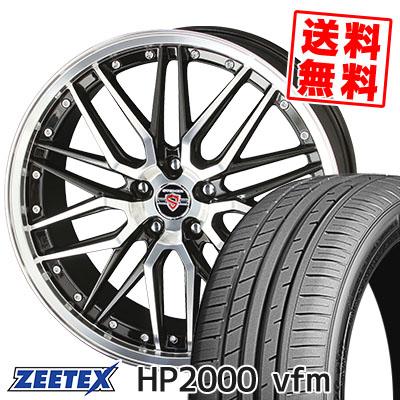 245/45R18 100Y XL ZEETEX ジーテックス HP2000vfm HP2000vfm STEINER LMX シュタイナー LMX サマータイヤホイール4本セット