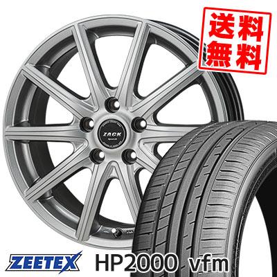 205/55R17 95W XL ZEETEX ジーテックス HP2000vfm HP2000vfm ZACK SPORT-01 ザック シュポルト01 サマータイヤホイール4本セット