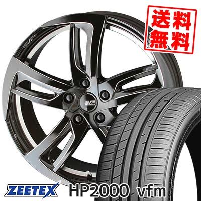 235/45R18 98Y XL ZEETEX ジーテックス HP2000vfm HP2000vfm STEINER SF-C シュタイナー SF-C サマータイヤホイール4本セット