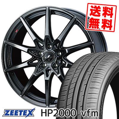 205/50R17 93W XL ZEETEX ジーテックス HP2000vfm HP2000vfm weds LEONIS SV ウェッズ レオニス SV サマータイヤホイール4本セット