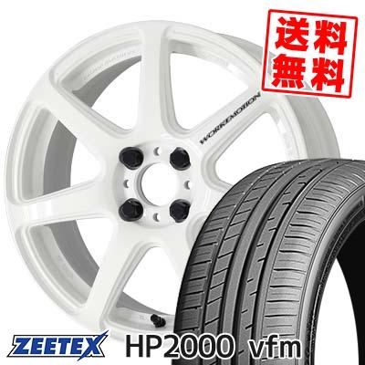 205/45R16 87W XL ZEETEX ジーテックス HP2000vfm HP2000vfm WORK EMOTION T7R ワーク エモーション T7R サマータイヤホイール4本セット