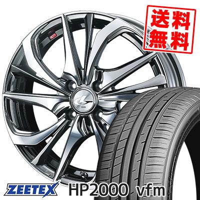205/50R16 91W XL ZEETEX ジーテックス HP2000vfm HP2000vfm weds LEONIS TE ウェッズ レオニス TE サマータイヤホイール4本セット