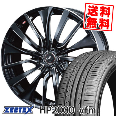 215/55R17 98W XL ZEETEX ジーテックス HP2000vfm HP2000vfm weds LEONIS VT ウエッズ レオニス VT サマータイヤホイール4本セット