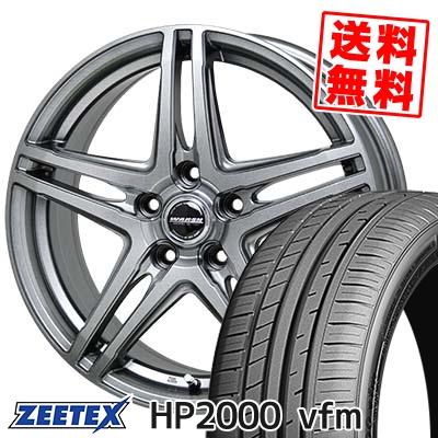 205/55R17 95W XL ZEETEX ジーテックス HP2000vfm HP2000vfm WAREN W04 ヴァーレン W04 サマータイヤホイール4本セット