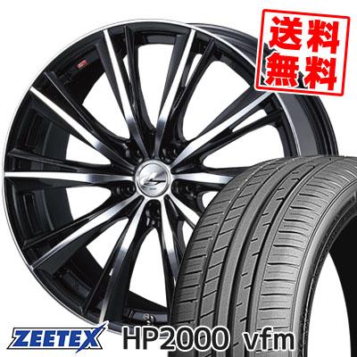205/50R17 93W XL ZEETEX ジーテックス HP2000vfm HP2000vfm weds LEONIS WX ウエッズ レオニス WX サマータイヤホイール4本セット