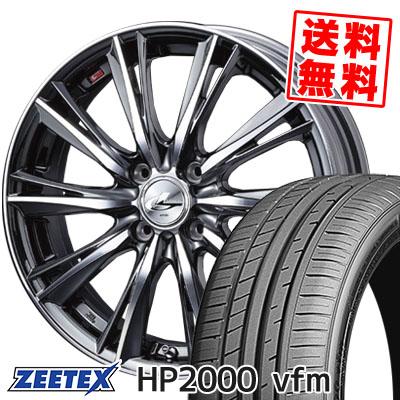 205/50R16 91W XL ZEETEX ジーテックス HP2000vfm HP2000vfm weds LEONIS WX ウエッズ レオニス WX サマータイヤホイール4本セット