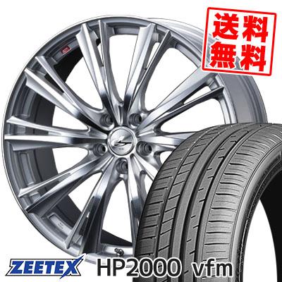 205/55R17 95W XL ZEETEX ジーテックス HP2000vfm HP2000vfm weds LEONIS WX ウエッズ レオニス WX サマータイヤホイール4本セット