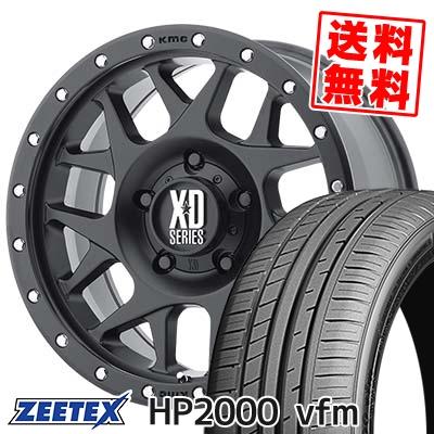 225/55R16 99Y XL ZEETEX ジーテックス HP2000vfm HP2000vfm KMC XD127 BULLY KMC XD127 ブリー サマータイヤホイール4本セット