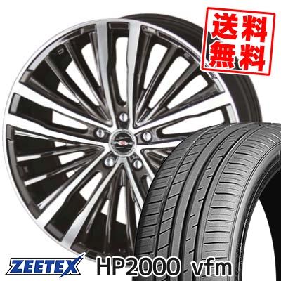 215/35R18 84Y XL ZEETEX ジーテックス HP2000vfm HP2000vfm SHALLEN XR-75 MONOBLOCK シャレン XR75 モノブロック サマータイヤホイール4本セット
