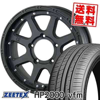 205/55R17 ZEETEX ジーテックス HP2000vfm HP2000vfm XTREME-J エクストリーム ジェイ サマータイヤホイール4本セット