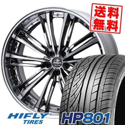 255/45R20 105V XL HIFLY ハイフライ HP801 HP801 weds Krenze Acuerdo ウェッズ クレンツェ アクエルド サマータイヤホイール4本セット
