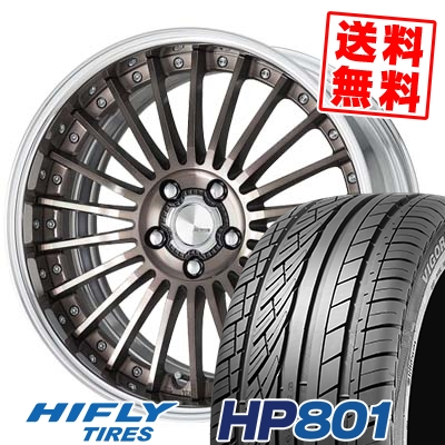 245/45R20 99W HIFLY ハイフライ HP801 HP801 WORK LANVEC LF1 ワーク ランベック エルエフワン サマータイヤホイール4本セット