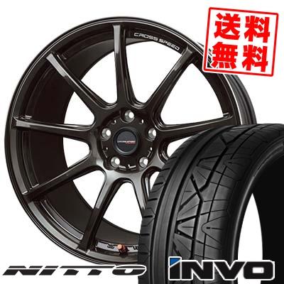 235/35R19 NITTO ニットー INVO インヴォ CROSS SPEED HYPER EDITION RS9 クロススピード ハイパーエディション RS9 サマータイヤホイール4本セット