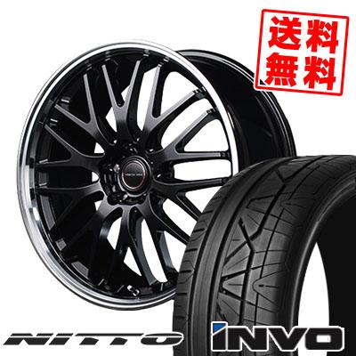 245/45R20 99W NITTO ニットー INVO インヴォ VERTEC ONE EXE10 ヴァーテックワン エグゼ10 サマータイヤホイール4本セット