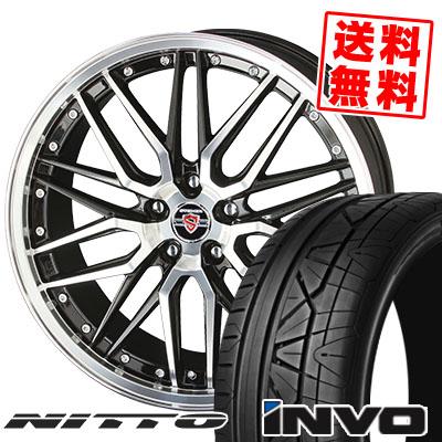 245/35R20 95W NITTO ニットー INVO インヴォ STEINER LMX シュタイナー LMX サマータイヤホイール4本セット