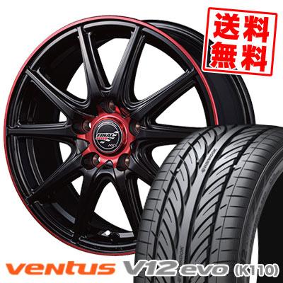 225/50R18 99Y XL HANKOOK ハンコック VENTUS V12 evo K110 ベンタス V12 エボ K110 FINALSPEED GR-Volt ファイナルスピード GRボルト サマータイヤホイール4本セット