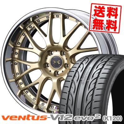最適な価格 215/45R18 HANKOOK ハンコック VENTUS V12 evo2 K120 ベンタス V12 エボ2 K120 weds MAVERICK 709M ウエッズ マーべリック 709M サマータイヤホイール4本セット, エスケンショッピング 929998c3