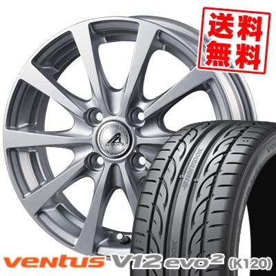 185/55R15 82V HANKOOK ハンコック VENTUS V12 evo2 K120 ベンタス V12 エボ2 K120 AZ SPORTS EX10 AZスポーツ EX10 サマータイヤホイール4本セット
