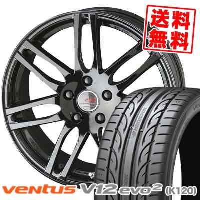 215/45R18 HANKOOK ハンコック VENTUS V12 evo2 K120 ベンタス V12 エボ2 K120 ENKEI CREATIVE DIRECTION CDS2 エンケイ クリエイティブ ディレクション CD-S2 サマータイヤホイール4本セット