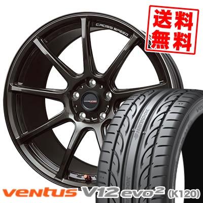 215/50R17 HANKOOK ハンコック VENTUS V12 evo2 K120 ベンタス V12 エボ2 K120 CROSS SPEED HYPER EDITION RS9 クロススピード ハイパーエディション RS9 サマータイヤホイール4本セット