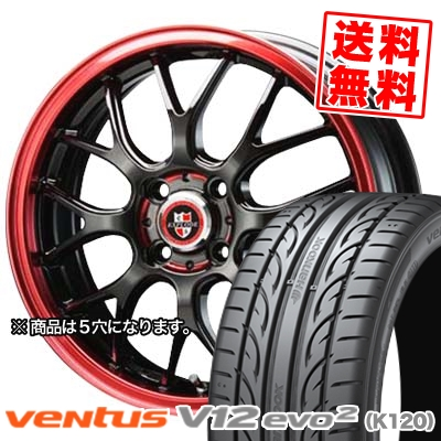 225/45R17 HANKOOK ハンコック VENTUS V12 evo2 K120 ベンタス V12 エボ2 K120 EXPLODE-RBM エクスプラウド RBM サマータイヤホイール4本セット