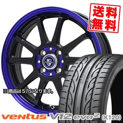 215/45R17 HANKOOK ハンコック VENTUS V12 evo2 K120 ベンタス V12 エボ2 K120 EXPRLODE-RBS エクスプラウド RBS サマータイヤホイール4本セット
