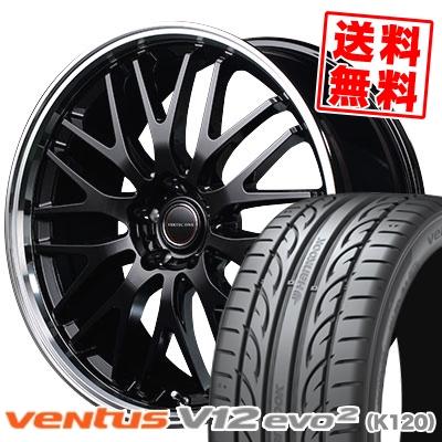 235/50R18 101Y XL HANKOOK ハンコック VENTUS V12 evo2 K120 ベンタス V12 エボ2 K120 VERTEC ONE EXE10 ヴァーテックワン エグゼ10 サマータイヤホイール4本セット