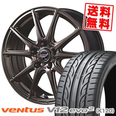 245/45R18 100Y XL HANKOOK ハンコック VENTUS V12 evo2 K120 ベンタス V12 エボ2 K120 FINALSPEED GR-Volt ファイナルスピード GRボルト サマータイヤホイール4本セット