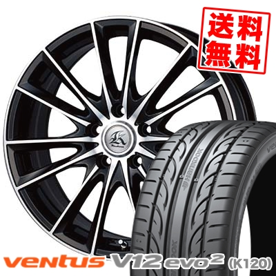 245/40R17 HANKOOK ハンコック VENTUS V12 evo2 K120 ベンタス V12 エボ2 K120 Kashina FV7 カシーナ FV7 サマータイヤホイール4本セット
