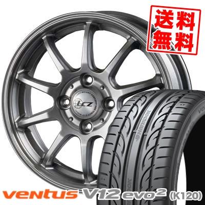 185/55R15 HANKOOK ハンコック VENTUS V12 evo2 K120 ベンタス V12 エボ2 K120 LCZ010 LCZ010 サマータイヤホイール4本セット
