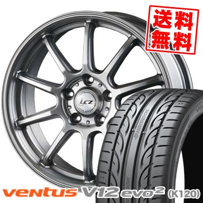 215/45R18 HANKOOK ハンコック VENTUS V12 evo2 K120 ベンタス V12 エボ2 K120 LCZ010 LCZ010 サマータイヤホイール4本セット