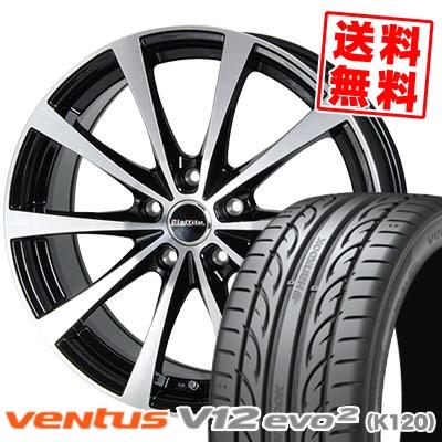 215/45R18 HANKOOK ハンコック VENTUS V12 evo2 K120 ベンタス V12 エボ2 K120 Laffite LE-03 ラフィット LE-03 サマータイヤホイール4本セット