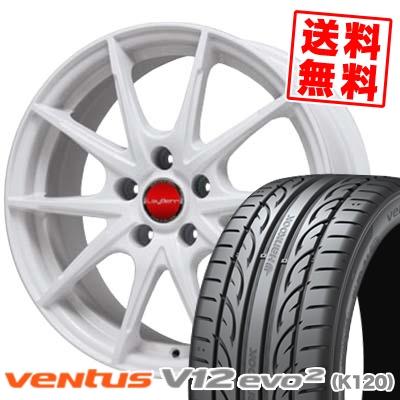 225/45R17 HANKOOK ハンコック VENTUS V12 evo2 K120 ベンタス V12 エボ2 K120 LeyBahn WGS レイバーン WGS サマータイヤホイール4本セット