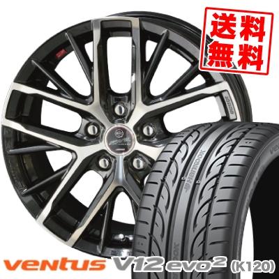 225/45R17 94Y XL HANKOOK ハンコック VENTUS V12 evo2 K120 ベンタス V12 エボ2 K120 SMACK REVILA スマック レヴィラ サマータイヤホイール4本セット